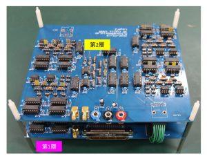 3次元LSI技術での集積回路化を可能とするサイクリック型スイッチト・キャパシタカオスニューラルネットワークリザバー回路の評価基板