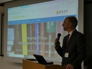 人文社会系研究成果の英文図書刊行支援事業ワークショップ