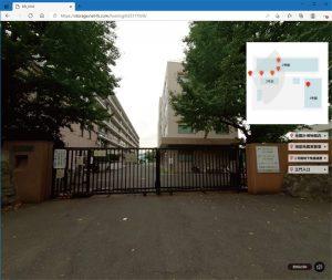 図3)令和2年度は東京大学のオープンキャンパスのオンライン開催に併せて、「バーチャル地震研」をオープン。オンラインで所内の見学ができます。