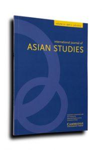 国際学術誌『International Journal of Asian Studies』
