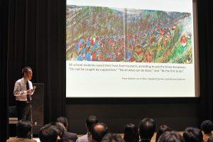 危機対応学シンポジウム<br>2016年11月釜石にて開催