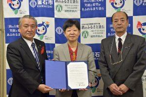 危機対応研究センター開設に関する覚書を釜石市と締結
