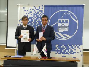 韓国忠南大学との大学間交流協定締結調印式
