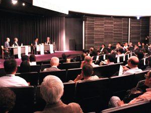 第2回京都こころ会議シンポジウム