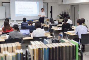 平成29年度漢籍整理長期研修