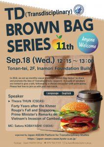 ランチタイムを利用して毎月Brown Bag Seminar開催
