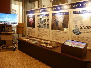 2016年5-6月 文科省エントランスでの研究紹介展示