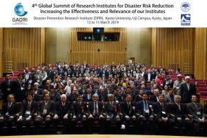 世界33カ国から246名が参加を得た第4回世界防災研究所サミット (2019年3月13-15日、京都大学宇治キャンパス)