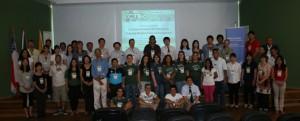 ブラジルでの「大型動物研究を軸とする熱帯生物多様性保全研究」シンポジウム