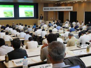 第28回公開講座「災害を知り、災害に備える」(2017年10月11日、キャンパスプラザ京都)