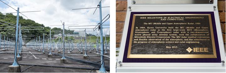 (左)一本一本のアンテナが向きを精密に揃えて設置されている。合計475本ものアンテナを、これだけ精緻に設置できるのは、日本ならではの技術力の高さの証である。 (右)IEEEマイルストーン認定を記念して贈られた銘板。「MUレーダー」が世界に果たした貢献を物語る証だ。