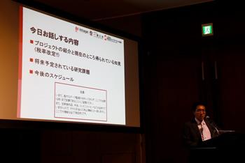 阿部教授らが「POSデータ」にもとづいて作成した物価指数、「SRI一橋単価指数」の提供開始をアナウンスする記者会見(2015年3月に実施)の様子。