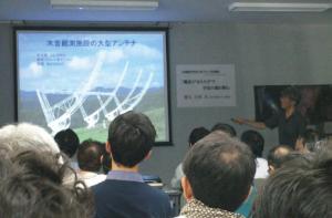 木曽観測施設の一般公開