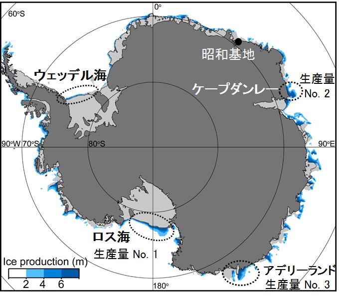 海氷生産量のマッピングと南極底層水の形成域(点線の囲い)。青の濃淡が海氷生産量を示し、青色の濃い海域が、海氷が多く生産される「ポリニヤ」だ。ここで、塩分が高く、重くて冷たい水「ブライン」がつくられ、南極底層水が生まれる。これまでは、ニュージーランドやオーストラリアの南方の「ロス海」「アデリーランド沖」、南米大陸の南方の「ウェッデル海」が3大南極底層水生成域として知られていたが、人工衛星の観測データを元に大島教授らが開発したアルゴリズムで計算したところ、ケープダンレー沖に海氷生産量が南極で2番目に大きいポリニヤが存在することが明らかになった。