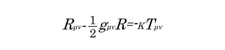 アインシュタイン方程式。左辺は、時空の曲がり具合を示し、右辺は物質の分布を表す。つまり、物質の分布を決めれば周囲の空間の曲がり具合が決まる。各記号はR<sub>μν</sub> :リッチテンソル、R:スカラー曲率、g<sub>μν</sub> :計量テンソル、T<sub>μν</sub> :エネルギー・運動量テンソル、κ:アインシュタインの重力定数(ニュートンの重力定数Gとの間に次の関係があるκ = 8πG/c<sup>4</sup> 、c:光速、π:円周率)。これをx,yなどの変数と一般的な演算記号を使って書いていった場合、変数、式ともに10個ほどになり、「一つの式だけでノート1、2ページにも及ぶ複雑な式になる」(柴田教授)という。