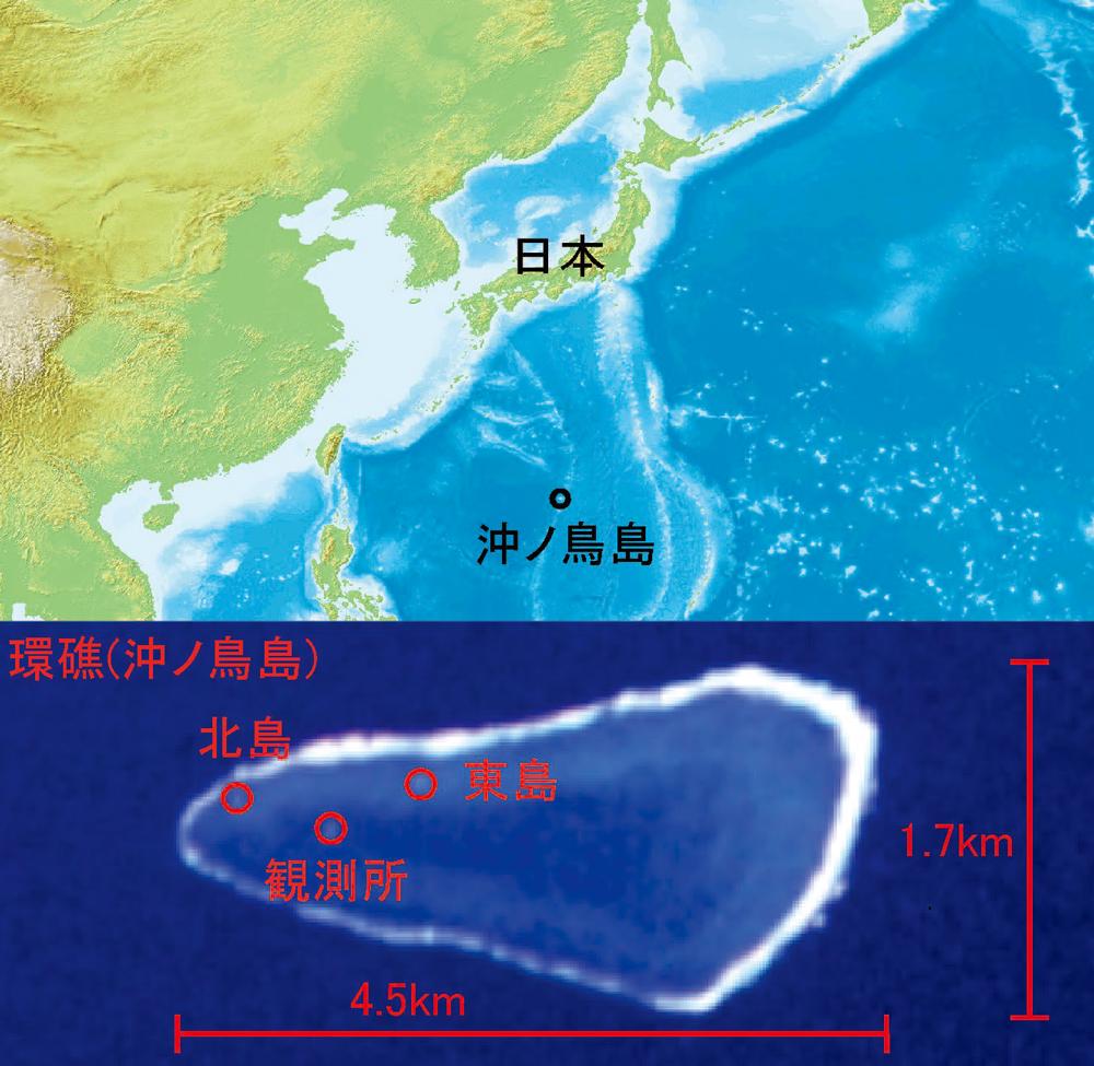 日本の最南端とされる沖ノ鳥島については今後、島なのか岩礁なのかを巡る国際的な議論が起こる可能性がある(Location of Okinotorishima.png,From Wikimedia Commons, the free media repository)