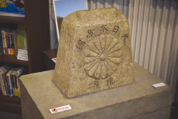 北海道大学博物館内に展示されている、かつて樺太に設置されていた大日本帝国とロシア帝国の間の境界標識。