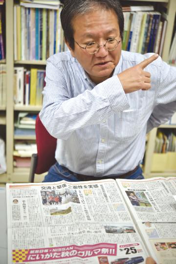 新潟新聞に掲載された自身のコラムを参照しながら、ボーダーツーリズムについて熱く語る岩下教授。