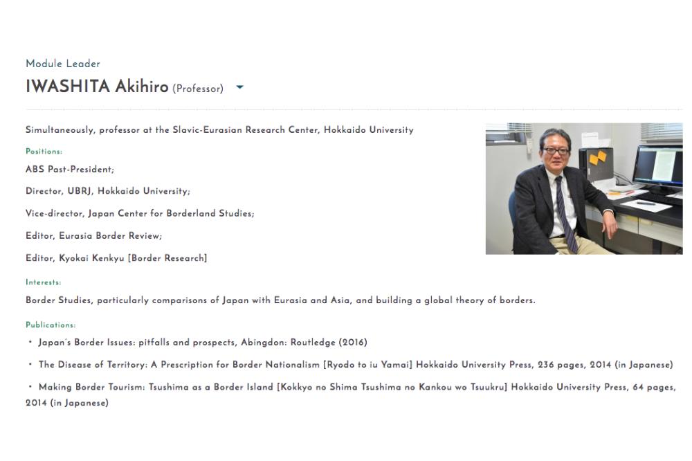 九州大学アジア太平洋未来研究センターにおいて岩下教授は、ボーダースタディーズ・モジュールリーダー(北海道大学スラブ・ユーラシア研究センターとのクロスアポイントメント)として紹介されている。