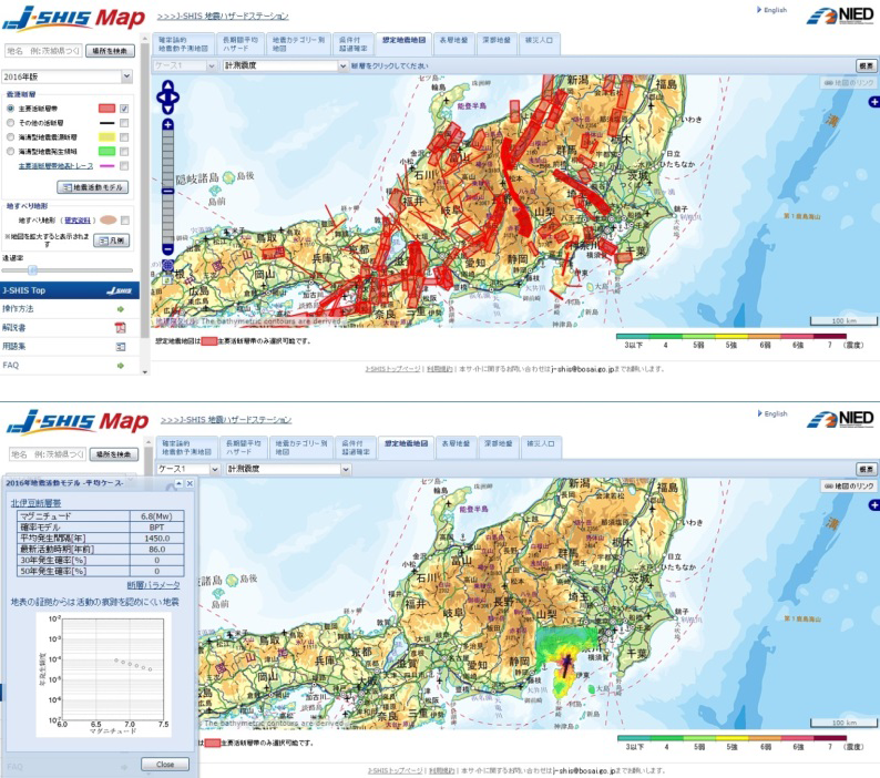 図2 「地震ハザードステーション」による表示例。