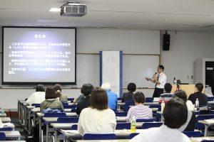 金沢大学で開催した市民講演会の様子
