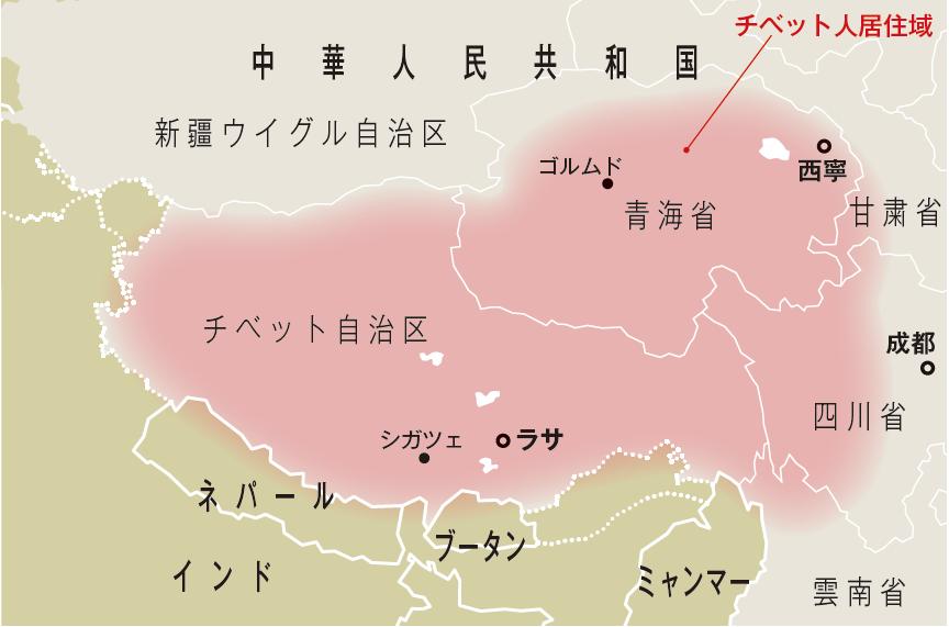 チベット人は、中華人民共和国のチベット自治区と青海省に多くが暮らす。星教授の研究フィールドは、このエリア全体をカバーしている。地図:FIELD PLUS no.16より(地図制作:©Design Convivia)