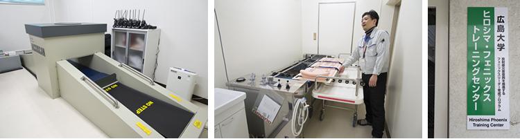 研究所には、国内で放射線災害が起こった際に、患者をヘリコプターで運んで救急治療を行う設備が整えられている。施設内の「ヒロシマ・フェニックストレーニングセンター」では、放射線災害に対応できる医療リーダーの育成を行っている