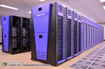 筑波大学計算科学研究センターの超並列スーパーコンピュータ「HA-PACS/TCA」。2013年11月の「Green500(エネルギー消費効率のよいコンピュータの世界ランキング)」において世界第3位にランクインした性能を持つ。