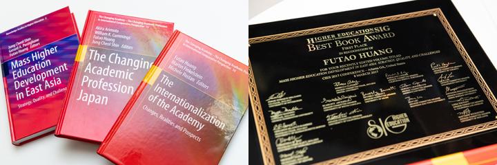 """黄教授が編者である東アジアの高等教育に関する英語書籍""""Mass Higher Education Development in East Asia""""は、世界比較国際教育学会(Comparative & International Education Society)のBest Book Awardを2017年に受賞している。また、中国での研究時代に書いた外国高等教育史に関する書籍は、中国の多くの大学院で教科書として使われているという。"""