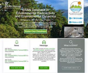 福島原発アーカイブに関する世界唯一のデータベースサイト 「ERAN Database(http://www.ied.tsukuba.ac.jp/database/index.html)」。